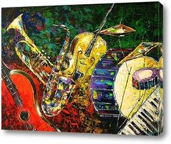Картина Мы из джаза