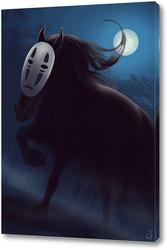 Каонаси-лошадь