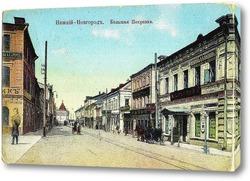 Картина Большая Покровка 1897  –  1910