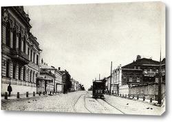 Картина Казанская улица 1900  –  1915 ,  Россия,  Самарская область,  Самара