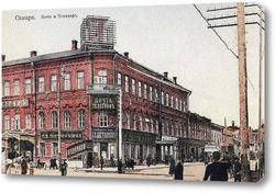 Картина Почта и Телеграф 1905  –  1909 ,  Россия,  Самарская область,  Самара