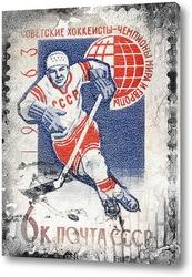 Картина Советский хоккей