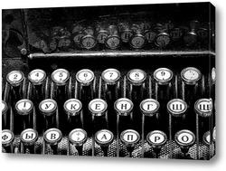Картина клавиши
