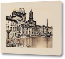 Рим, Италия, 1860