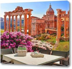 Картина Римский форум