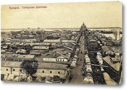 Картина Ярмарка. Сибирская пристань 1905  –  1910