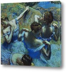 Балерины в голубом.
