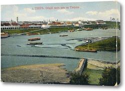 Картина Общий вид из-за Тверцы 1907  –  1912