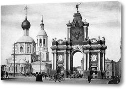 Картина Красные Ворота