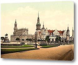 Картина Церковь и Королевский замок, Старый город, Дрезден, Саксония, Германия.1890-1900 гг