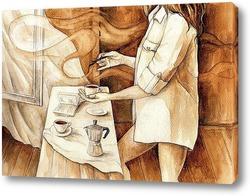 Танец кофейной кисти