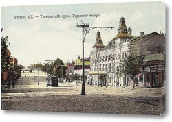 Картина Таганрогский проспект. Городской театр 1903  –  1905