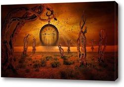 Время истекло
