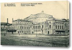 Картина Мариинский театр