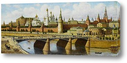 Картина Вид на Кремль с Москворецкого моста