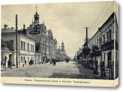 Картина Улица Воскресенская и пассаж Чернояровых 1900  –  1910