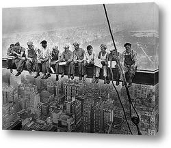 Картина Обед над Мантхэттеном
