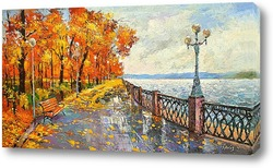 Осень на набережной Пейзаж