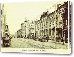 Картина Проломная улица и Биржа 1910  –  1917 ,  Россия,  Татарстан,  Казань