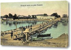Картина Плавучий мост на реке Великой 1900  –  1909 ,  Россия,  Псковская область,  Псков