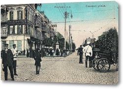 Картина Б. Садовая и Таганрогский проспект 1902  –  1906