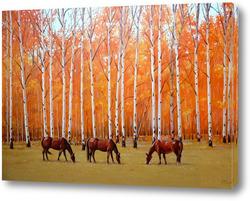 Осенний пейзаж с лошадьми