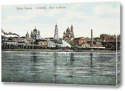Картина Вид с Волги 1889  –  1894 ,  Россия,  Самарская область,  Самара