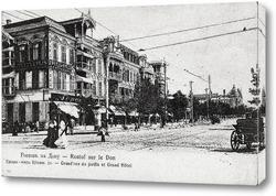 "Картина ""Гранд-отель"" Кузнецова 1902  –  1905"