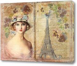 Девушка в Париже