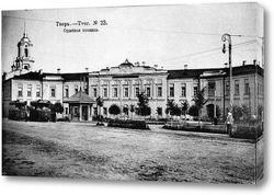 Картина Судебная площадь 1907