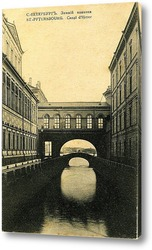 Картина Зимняя канавка