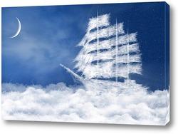 Корабль из облаков