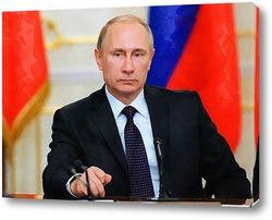 Картина Путин В.В.