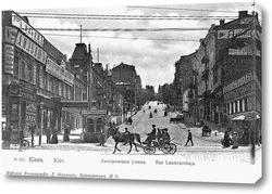 Картина Лютеранская улица