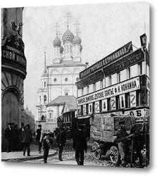 Картина Ильинка, вид на Церковь Николы Большой Крест ,1902