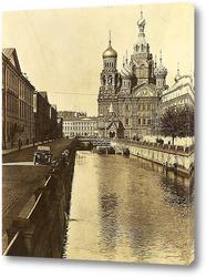 Картина Канал Грибоедова напротив церкви Спаса-на-Крови,1917