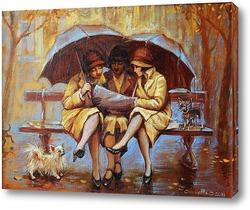 Три девицы под дождем