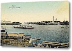 Картина Устье реки Тверцы 1904  –  1909