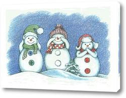Картина Три мудрых снеговичка