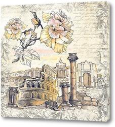 Картина Руины Древнего Рима