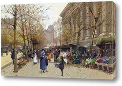 Цветочный рынок у Ла Мадлен