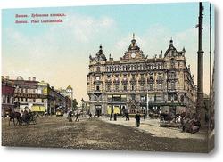 Здание Страхового Общества «Россия» на Лубянской площади в начале ХХ века