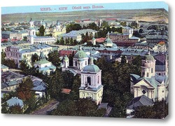 Картина Вид на Подол 1900  –  1913