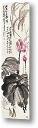 Картина Цветущий лотос