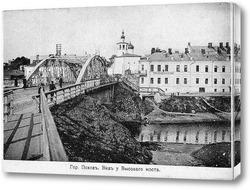 Картина Вид у Высокого моста 1899  –  1901 ,  Россия,  Псковская область,  Псков