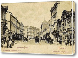 Картина Сергиевская улица 1912  –  1913 ,  Россия,  Псковская область,  Псков