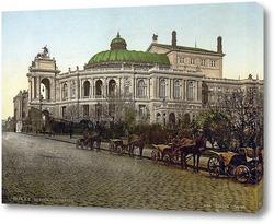 Картина Одесский оперный театр 1896  –  1897 ,  Украина,  Одесская область,  Одесса