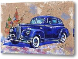 Синий старинный автомобиль ЗИЛ