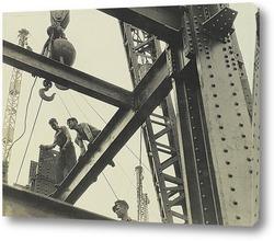 Стальные труженники всегда на вершине, Эмпайр-стейт, ок 1930