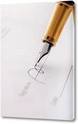 Картина Заключение договора. Подпись.